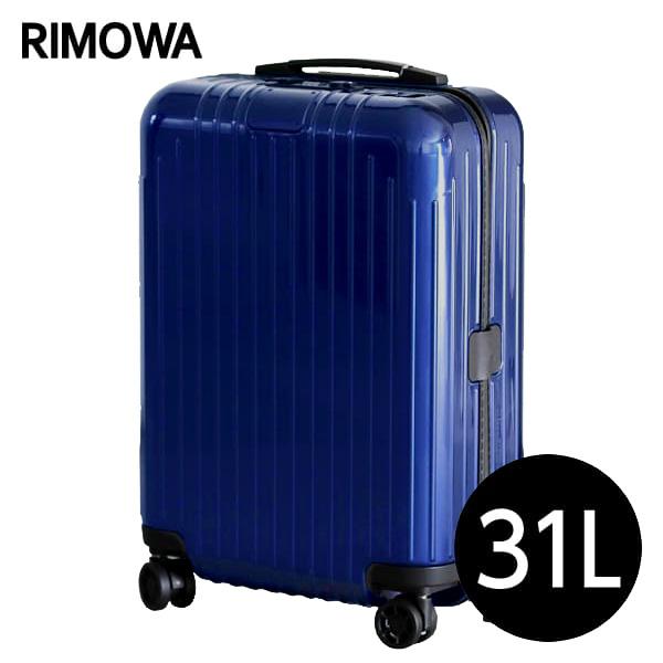 リモワ RIMOWA スーツケース エッセンシャル ライト キャビンS 31L グロスブルー ESSENTIAL Cabin S 823.52.60.4