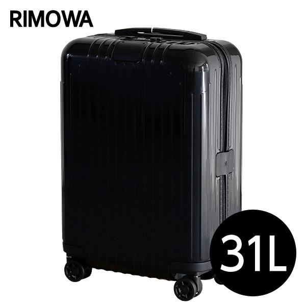 リモワ RIMOWA スーツケース エッセンシャル ライト キャビンS 31L グロスブラック ESSENTIAL Cabin S 823.52.62.4