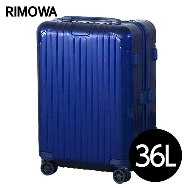 RIMOWA スーツケース エッセンシャル キャビン 36L グロスブルー ESSENTIAL Cabin 832.53.60.4