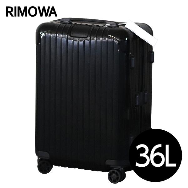 RIMOWA スーツケース エッセンシャル キャビン 36L グロスブラック ESSENTIAL Cabin 832.53.62.4