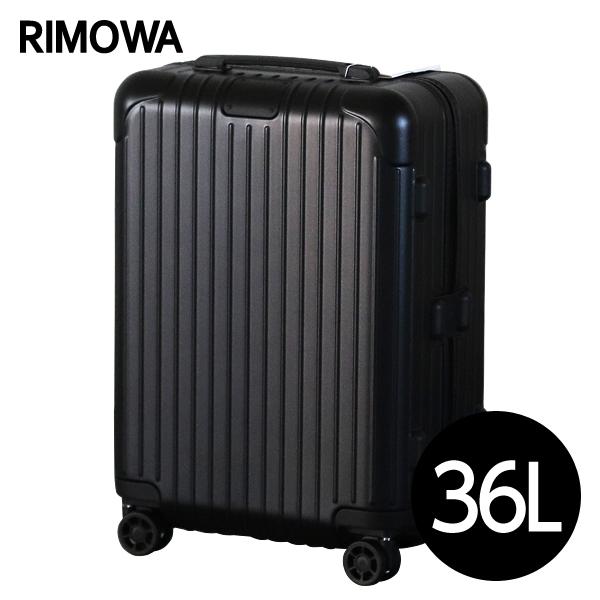 RIMOWA スーツケース エッセンシャル キャビン 36L マットブラック ESSENTIAL Cabin 832.53.63.4