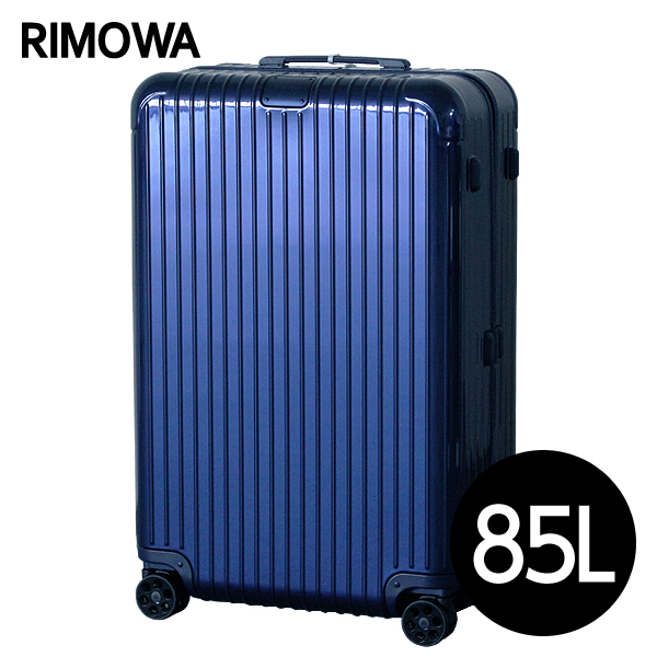 RIMOWA スーツケース エッセンシャル チェックインL 85L グロスブルー ESSENTIAL Check-In L 832.73.60.4【他商品と同時購入不可】