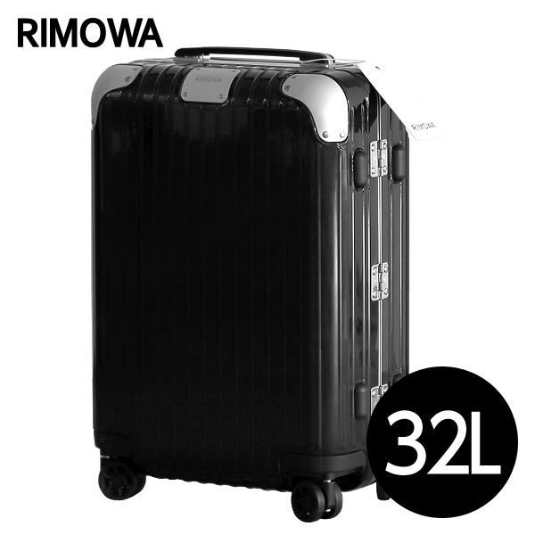 リモワ RIMOWA スーツケース ハイブリッド キャビンS 32L グロスブラック HYBRID Cabin S 883.52.62.4