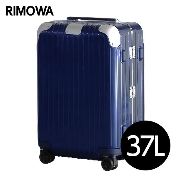 リモワ RIMOWA スーツケース ハイブリッド キャビン 37L グロスブルー HYBRID Cabin 883.53.60.4