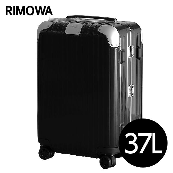 リモワ RIMOWA スーツケース ハイブリッド キャビン 37L グロスブラック HYBRID Cabin 883.53.62.4