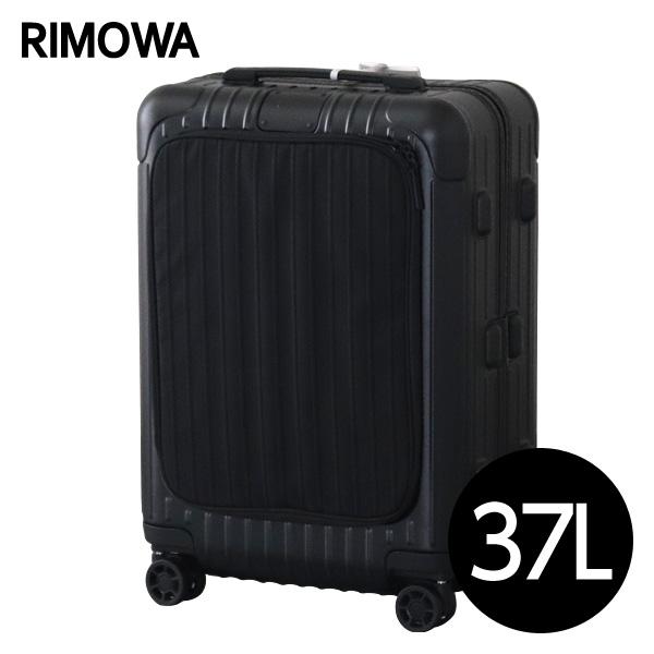 リモワ RIMOWA スーツケース エッセンシャル スリーブ キャビン 37L マットブラック ESSENTIAL SLEEVE Cabin 842.53.63.4