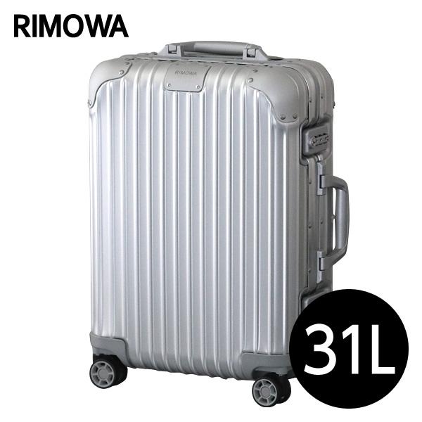 リモワ RIMOWA スーツケース オリジナル キャビンS 31L シルバー ORIGINAL Cabin S 925.52.00.4
