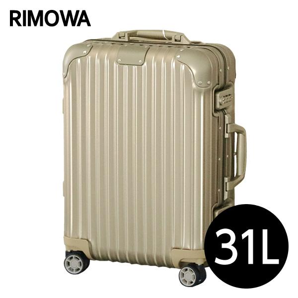 リモワ RIMOWA スーツケース オリジナル キャビンS 31L チタニウム ORIGINAL Cabin S 925.52.03.4