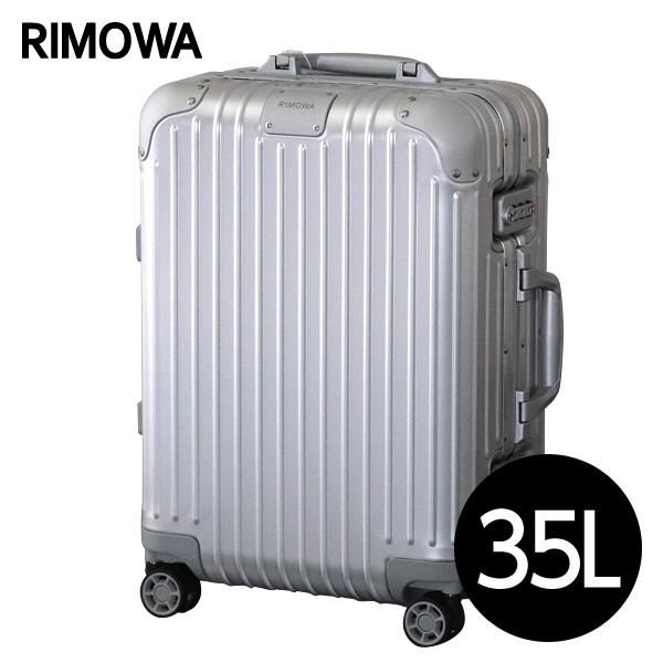 リモワ RIMOWA スーツケース オリジナル キャビン 35L シルバー ORIGINAL Cabin  925.53.00.4