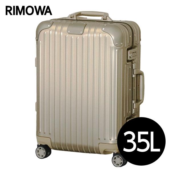 リモワ RIMOWA スーツケース オリジナル キャビン 35L チタニウム ORIGINAL Cabin  925.53.03.4