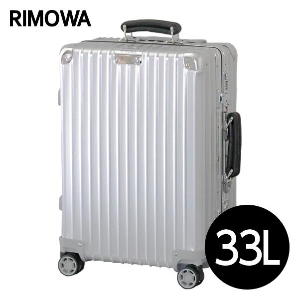 リモワ RIMOWA スーツケース クラシック キャビンS 33L シルバー CLASSIC Cabin S 972.52.00.4