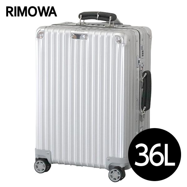 リモワ RIMOWA スーツケース クラシック キャビン 36L シルバー CLASSIC Cabin 972.53.00.4