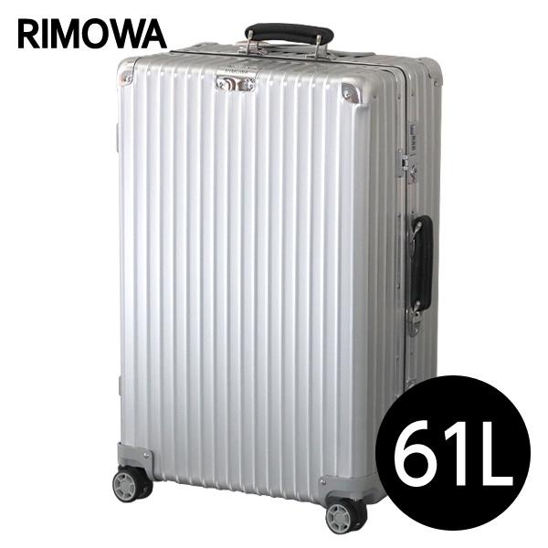 リモワ RIMOWA スーツケース クラシック チェックインM 61L シルバー CLASSIC Check-In M 972.63.00.4【他商品と同時購入不可】