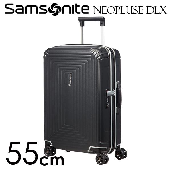 Samsonite スーツケース Neopulse DLX ネオパルス デラックス 55cm マットチタニウム 92031-6494