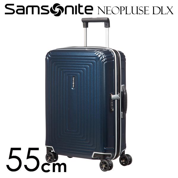 Samsonite スーツケース Neopulse DLX ネオパルス デラックス 55cm マットミッドナイトブルー 92031-6495