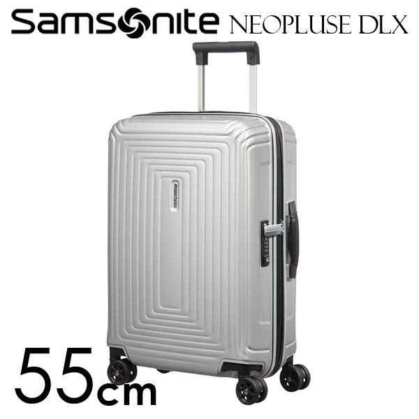 Samsonite スーツケース Neopulse DLX ネオパルス デラックス 55cm マットスカイシルバー 92031-6496
