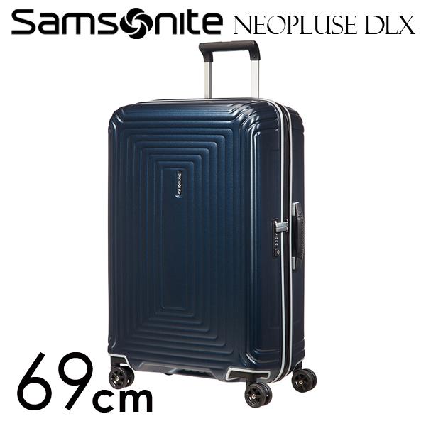 Samsonite スーツケース Neopulse DLX ネオパルス デラックス 69cm マットミッドナイトブルー 92033-6495