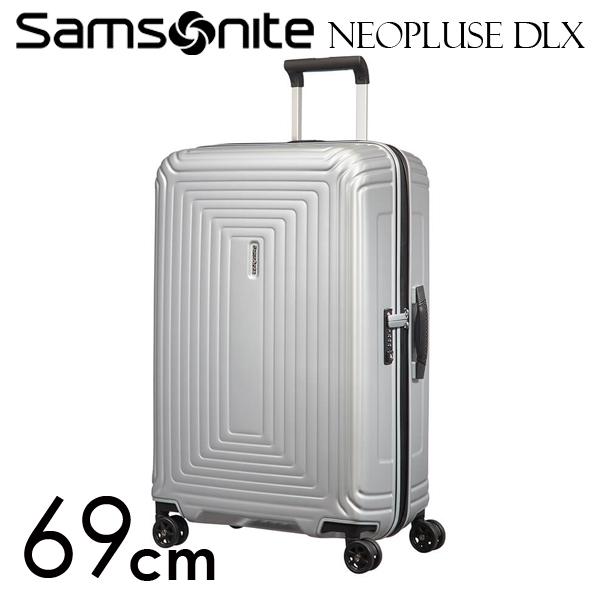 Samsonite スーツケース Neopulse DLX ネオパルス デラックス 69cm マットスカイシルバー 92033-6496