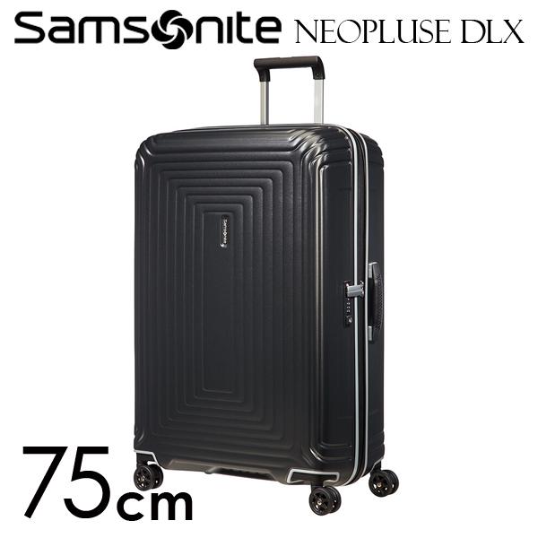 Samsonite スーツケース Neopulse DLX ネオパルス デラックス 75cm マットチタニウム 92034-6494【他商品と同時購入不可】