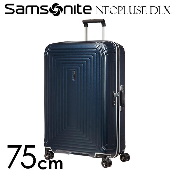 Samsonite スーツケース Neopulse DLX ネオパルス デラックス 75cm マットミッドナイトブルー 92034-6495【他商品と同時購入不可】