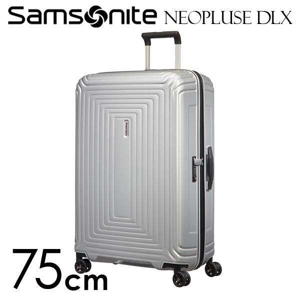 Samsonite スーツケース Neopulse DLX ネオパルス デラックス 75cm マットスカイシルバー 92034-6496【他商品と同時購入不可】