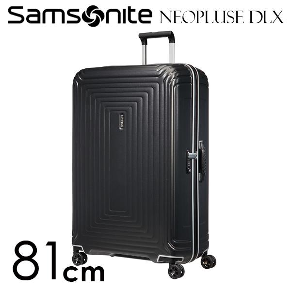 Samsonite スーツケース Neopulse DLX ネオパルス デラックス 81cm マットチタニウム 92035-6494【他商品と同時購入不可】