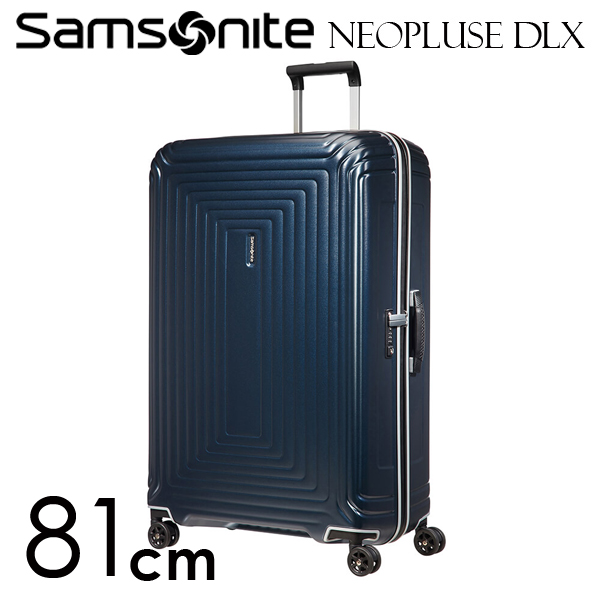 Samsonite スーツケース Neopulse DLX ネオパルス デラックス 81cm マットミッドナイトブルー 92035-6495【他商品と同時購入不可】