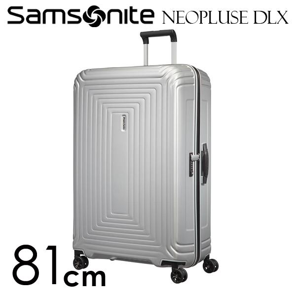 Samsonite スーツケース Neopulse DLX ネオパルス デラックス 81cm マットスカイシルバー 92035-6496【他商品と同時購入不可】