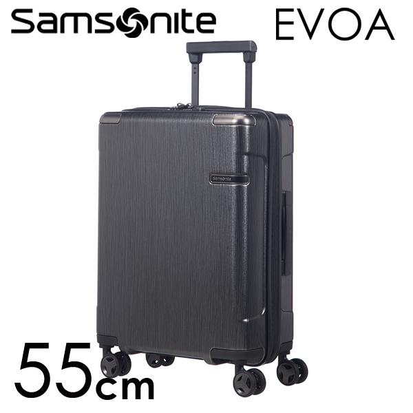 Samsonite スーツケース Evoa エヴォア 55cm ブラッシュドブラック 111414-6342