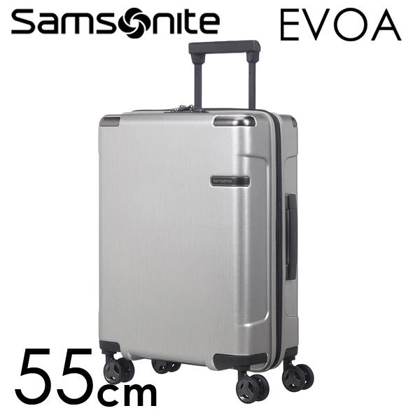 Samsonite スーツケース Evoa エヴォア 55cm ブラッシュドシルバー 111414-2848