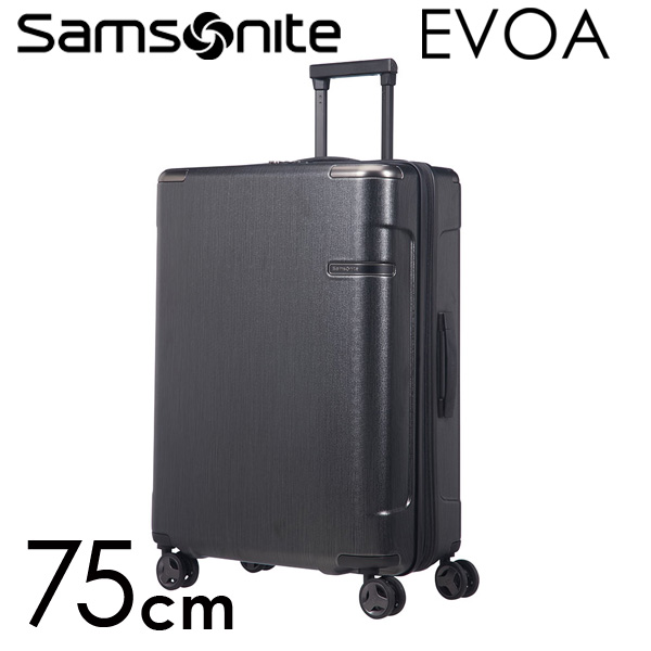Samsonite スーツケース Evoa エヴォア EXP 75cm ブラッシュドブラック 111416-6342【他商品と同時購入不可】