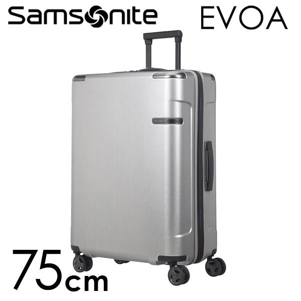 Samsonite スーツケース Evoa エヴォア EXP 75cm ブラッシュドシルバー 111416-2848【他商品と同時購入不可】