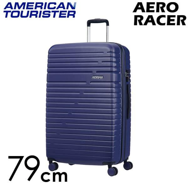 Samsonite スーツケース American Tourister Aero Racer アメリカンツーリスター エアロレーサー EXP 79cm ノクターンブルー 116990-2375【他商品と同時購入不可】