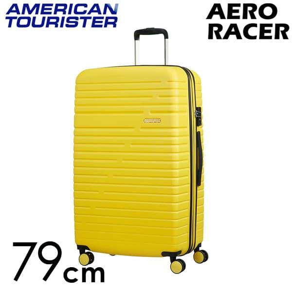 Samsonite スーツケース American Tourister Aero Racer アメリカンツーリスター エアロレーサー EXP 79cm レモンイエロー 116990-B038【他商品と同時購入不可】