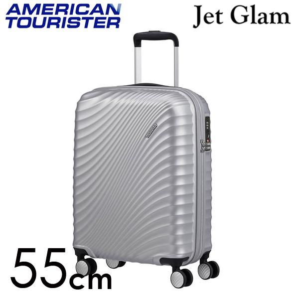 Samsonite スーツケース American Tourister Jetglam アメリカンツーリスター ジェットグラム 55cm メタリックシルバー 122816-1546