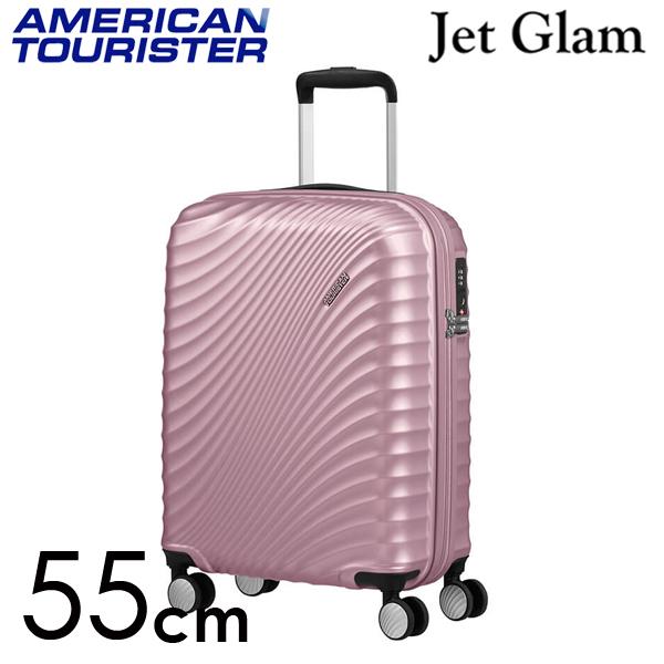 Samsonite スーツケース American Tourister Jetglam アメリカンツーリスター ジェットグラム 55cm メタリックピンク 122816-2777