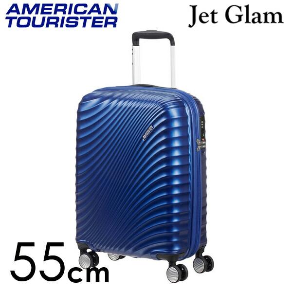 Samsonite スーツケース American Tourister Jetglam アメリカンツーリスター ジェットグラム 55cm メタリックブルー 122816-1541