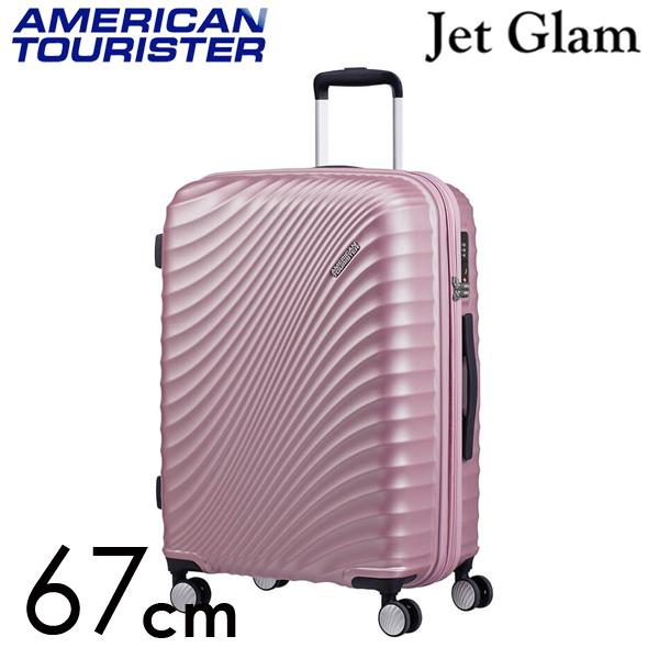Samsonite スーツケース American Tourister Jetglam アメリカンツーリスター ジェットグラム 67cm EXP メタリックピンク 122817-2777