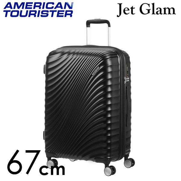Samsonite スーツケース American Tourister Jetglam アメリカンツーリスター ジェットグラム 67cm EXP メタリックブラック 122817-2368