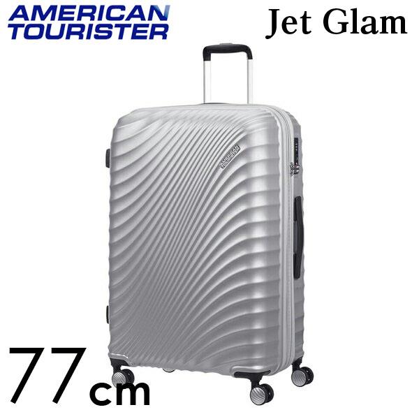Samsonite スーツケース American Tourister Jetglam アメリカンツーリスター ジェットグラム 77cm EXP メタリックシルバー 122818-1546【他商品と同時購入不可】