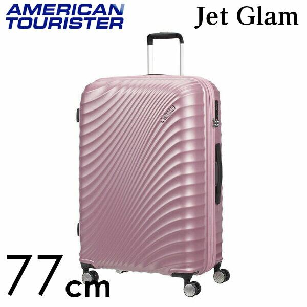 Samsonite スーツケース American Tourister Jetglam アメリカンツーリスター ジェットグラム 77cm EXP メタリックピンク 122818-2777【他商品と同時購入不可】