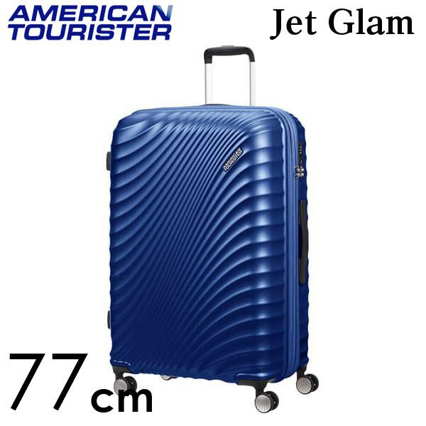 Samsonite スーツケース American Tourister Jetglam アメリカンツーリスター ジェットグラム 77cm EXP メタリックブルー 122818-1541【他商品と同時購入不可】