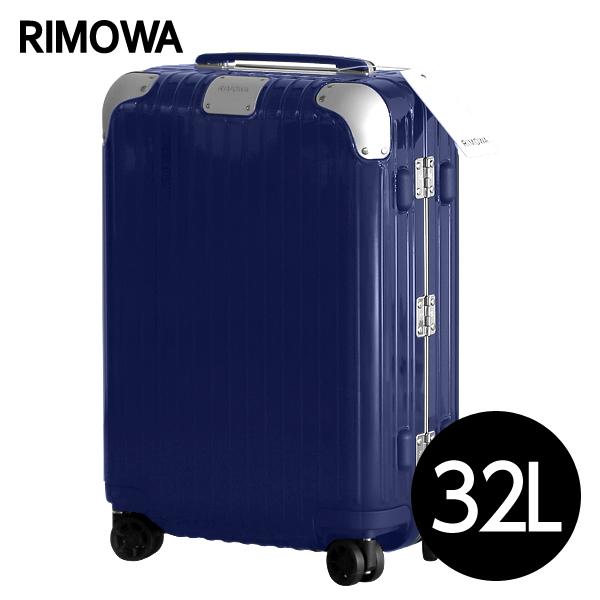 リモワ RIMOWA スーツケース ハイブリッド キャビンS 32L グロスブルー HYBRID Cabin S 883.52.60.4