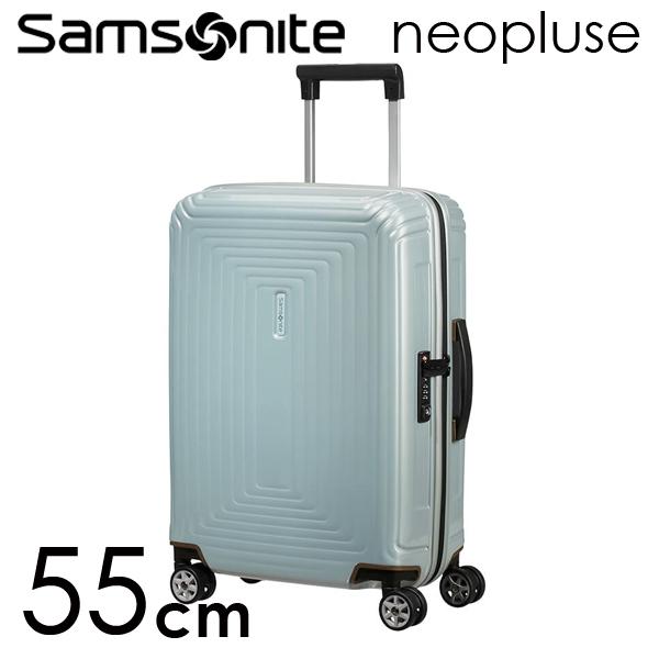 Samsonite スーツケース Neopulse ネオパルス スピナー 55cm メタリックミント 65752-7960