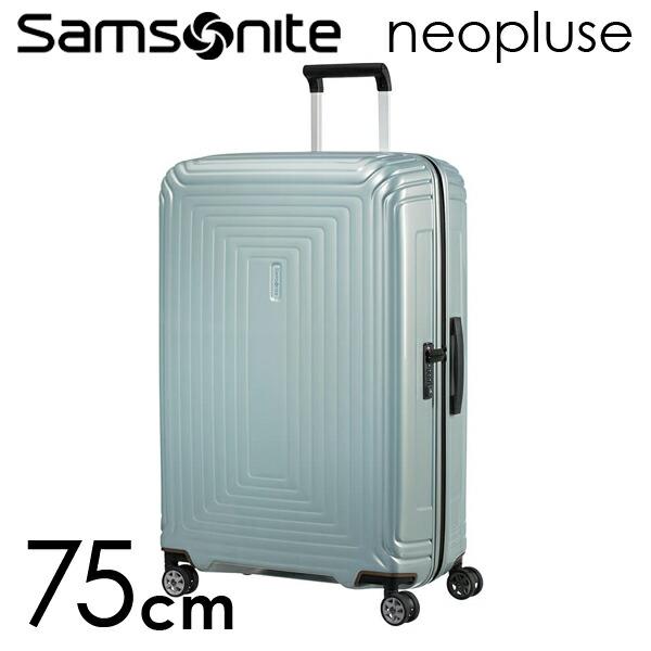 Samsonite スーツケース Neopulse ネオパルス スピナー 75cm メタリックミント 65754-7960【他商品と同時購入不可】
