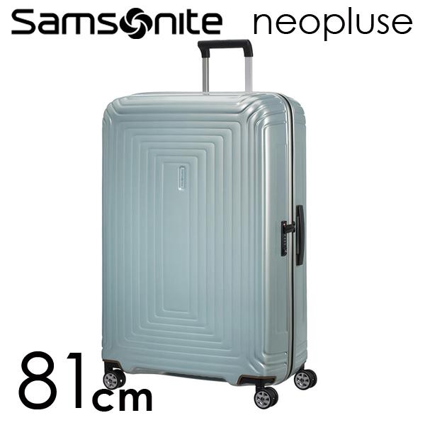 Samsonite スーツケース Neopulse ネオパルス スピナー 81cm メタリックミント 65754-7960【他商品と同時購入不可】