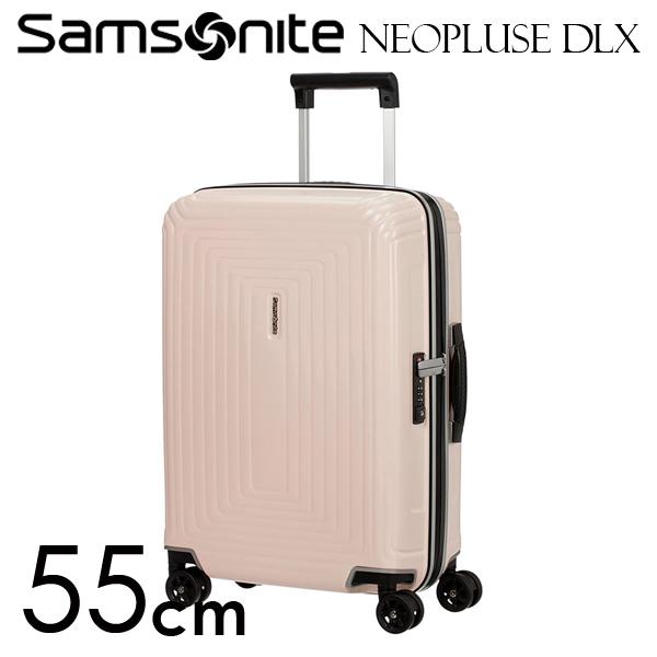 Samsonite スーツケース Neopulse DLX ネオパルス デラックス 55cm マットローズ 92031-7962