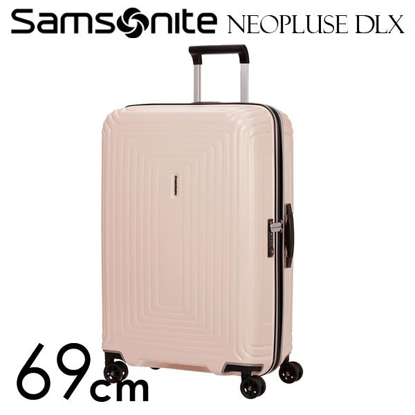 Samsonite スーツケース Neopulse DLX ネオパルス デラックス 69cm マットローズ 92033-7962