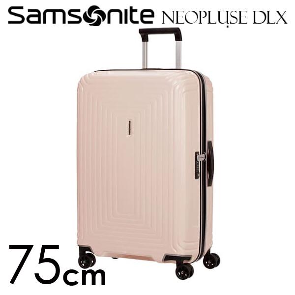 Samsonite スーツケース Neopulse DLX ネオパルス デラックス 75cm マットローズ 92034-7962【他商品と同時購入不可】