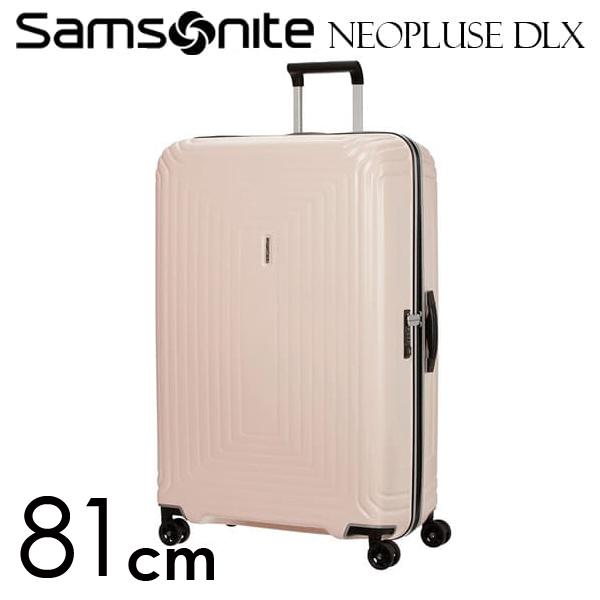 Samsonite スーツケース Neopulse DLX ネオパルス デラックス 81cm マットローズ 92035-7962【他商品と同時購入不可】